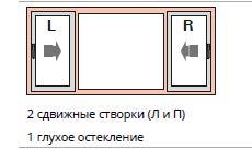 Раздвижка_LR