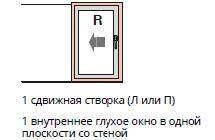 Раздвижка_R0