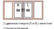 Раздвижка_RL