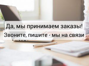 Производим окна Харьков