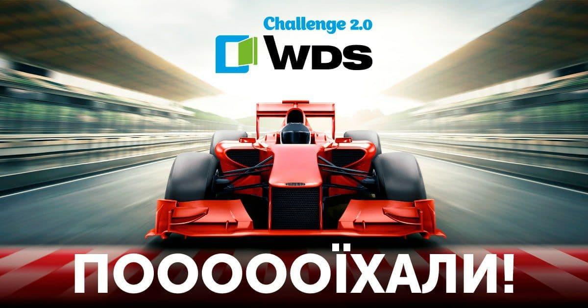 WDS2021-2.0