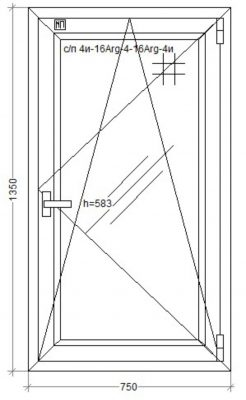 окно WDS-8 750 x 1350